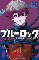 月刊フットボリスタ 2017年12月号